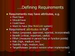 defining requirements4