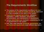 the requirements workflow1