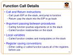 function call details