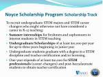 noyce scholarship program scholarship track