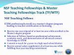 nsf teaching fellowships master teaching fellowships track tf mtf
