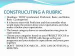 construcuting a rubric