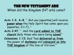 the new testament ark when did the kingdom nt ark come1