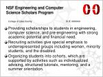 nsf engineering and computer science scholars program