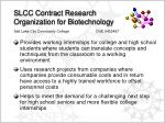 slcc contract research organization for biotechnology
