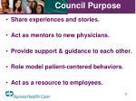 council purpose