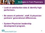 strategies to train physicians2