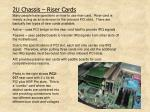 2u chassis riser cards