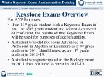 keystone exams overview2