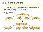 2 3 4 tree insert