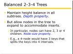 balanced 2 3 4 trees