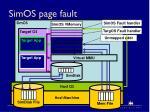 simos page fault