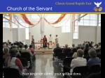 church of the servant1
