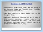common atm switch