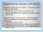 regulating the common atm switch1