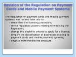 revision of the regulation on payment cards and mobile payment systems