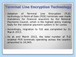 terminal line encryption technology