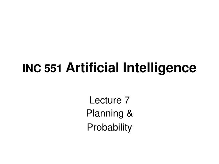 inc 551 artificial intelligence n.