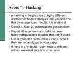 avoid p hacking