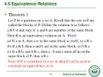 4 5 equivalence relations4