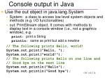 console output in java