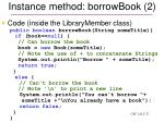 instance method borrowbook 2