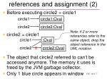 references and assignment 2