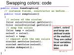 swapping colors code