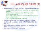 co 2 cooling @ nikhef 1
