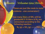 volume volume gas stoich