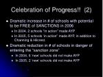 celebration of progress 2