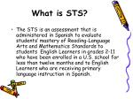 what is sts