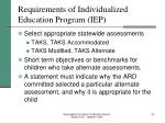requirements of individualized education program iep2