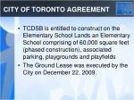 city of toronto agreement