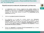 disposiciones para la evaluaci n del desempe o continuaci n