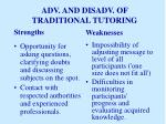 adv and disadv of traditional tutoring1