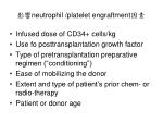 neutrophil platelet engraftment