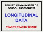pennsylvania system of school assessment longitudinal data year to year by grade