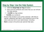 step by step use the help system3