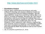 http www deshaw com index html