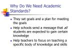 why do we need academic standards