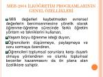 meb 2004 lk ret m programlarinin genel zell kler1