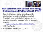 nsf scholarships in science technology engineering and mathematics s stem