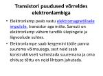 transistori puudused v rreldes elektronlambiga