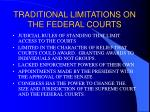 traditional limitations on the federal courts