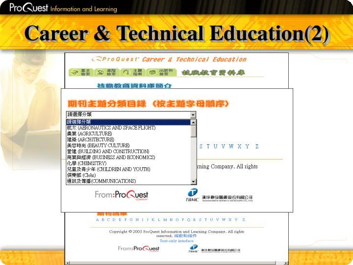 Career & Technical Education(2)