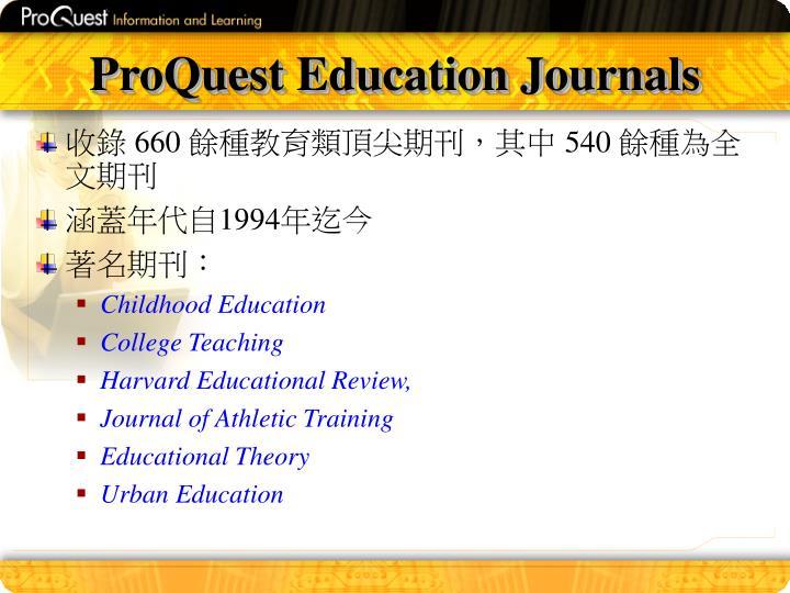 ProQuest Education Journals