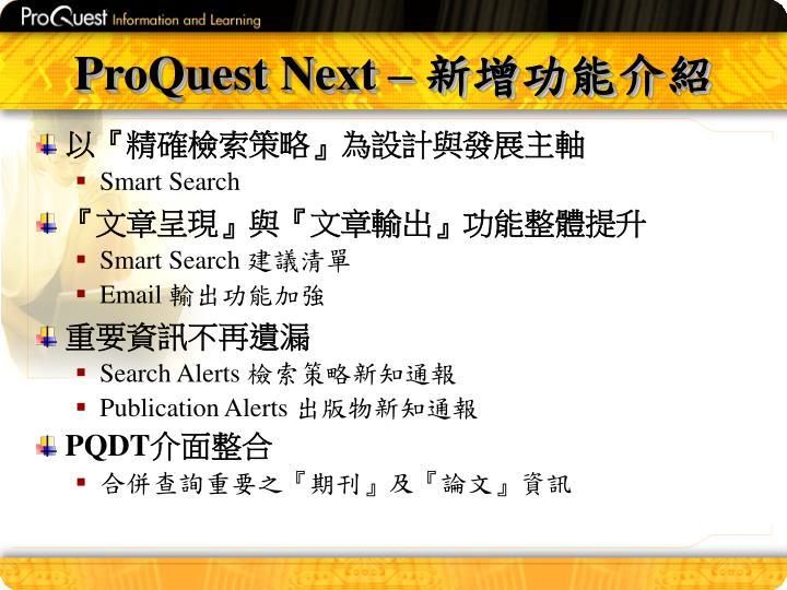 ProQuest Next –