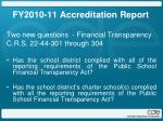 fy2010 11 accreditation report
