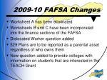 2009 10 fafsa changes